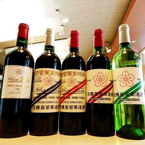 ワイン5種が届きました♬栃木県・渡邊葡萄園醸造