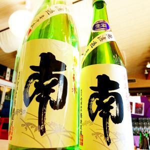 特別純米 無濾過生酒が届きました♬高知県・南