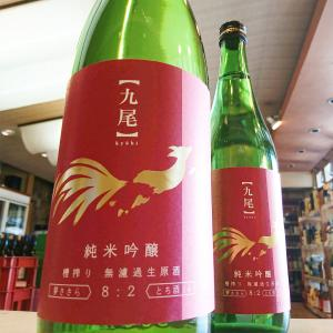 栃木県オリジナル酒造好適米のみを使った純米吟醸がここに…☆栃木県・天鷹