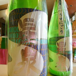 無濾過生原酒 うすにごりが入荷♪愛知県・星泉(ほしいずみ)