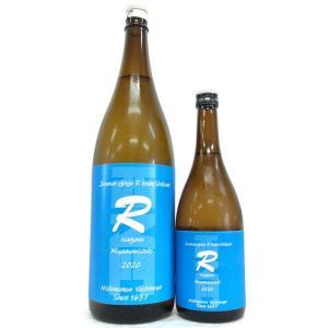 R酵母(リンゴ酸高生産性酵母)で仕込んだプロトタイプの生詰原酒★長野県・西之門