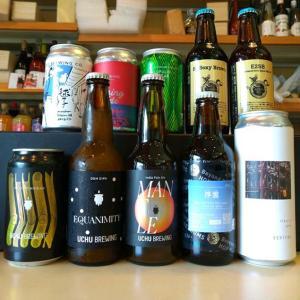 クラフトビール飲み比べセットを数量限定でご用意致しました!