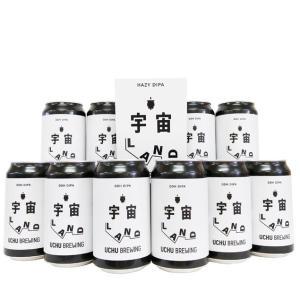 宇宙LANDへようこそ☆山梨県・宇宙ビール