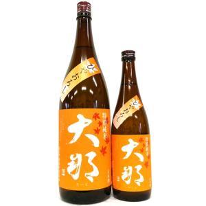秋の夜長の食中酒として心弾ませます♪栃木県・大那