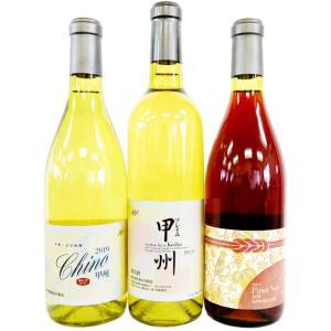 白&赤ワイン3種類好評販売中☆彡山梨県・旭洋酒