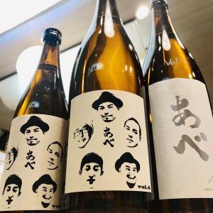 阿部酒造さんには自慢の蔵人がたくさん!新潟県・あべ