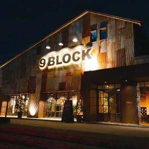 【9BLOCK】外観に惹かれたカフェは中もシャレオツだった(*´∇`)