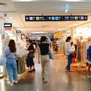 【高速ターミナル】夏物を思いっきり買ってスッキリ(*´∇`)