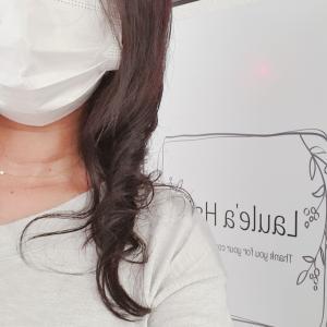 【Laule'a Hair】結婚写真を撮るために多毛ちゃんをどーにかしなければヾ(・ω・`;)ノ