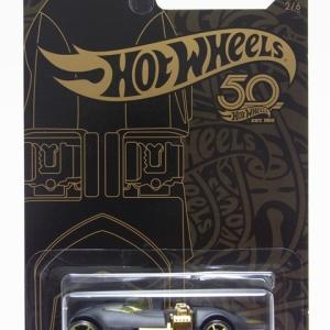 Twin Mill -Hot Wheels-