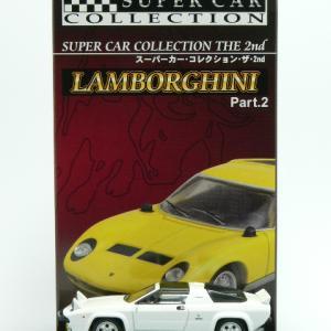 Lamborghini Silhouette -CM's-