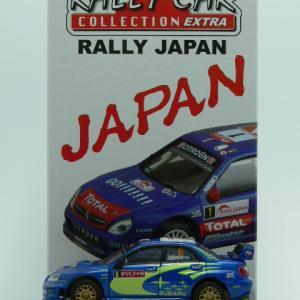 Subaru Impreza WRC 2005 Japan -CM's-