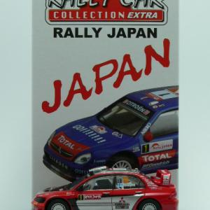Mitsubishi Lancer WRC05 Japan -CM's-