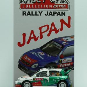 Skoda Fabia WRC05 Japan -CM's-