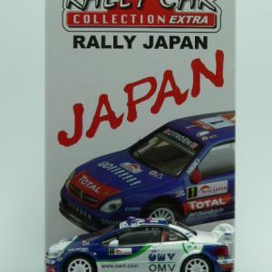OMV Peugeot 307 WRC 2006 Japan -CM's-