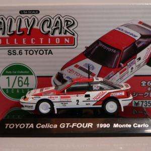 Toyota Celica GT-Four 1990 Monte Carlo -CM's-