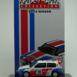Nissan Pulsar GTI-R 1991 Acropolis -CM's-