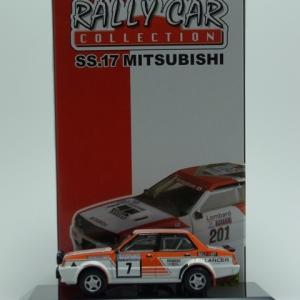 Mitsubishi Lancer EX2000 Turbo 1982 1000Lakes -CM's-