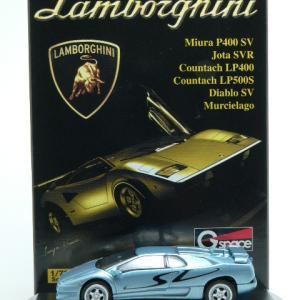 Lamborghini Diablo SV -G.Arrows-