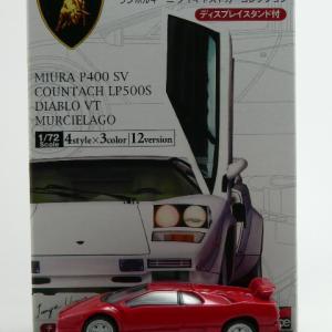 Lamborghini Diablo VT -G.Arrows-