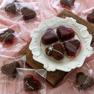 【レシピ】きびオリゴで作る♪ふんわりしっとりチョコケーキ