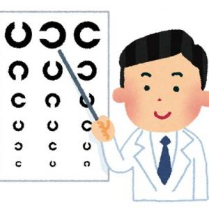 医者から「原因不明ですがこのままだと失明も覚悟してください」と言われた人が自力で治した方法とは?