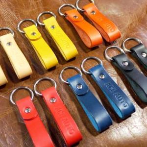 オリジナル刻印のキーホルダー(ブッテーロ6色)岐阜県池田町ACEAUTO様
