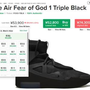 NIKE AIR FEAR OF GOD 1 TRIPLE BLACK『フィアオブゴッド』FOG