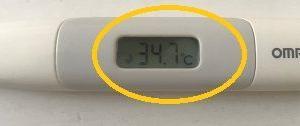 むっちゃ暑いな、ガジアンテプ