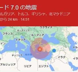 トルコの Izmir で震度7くらいの地震!