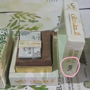 日本未上陸のアレッポ石鹸 - 紙のパッケージも入荷です
