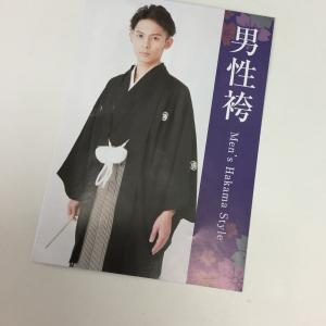 ♪男性袴♪