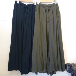 シンプルなロングスカート♪
