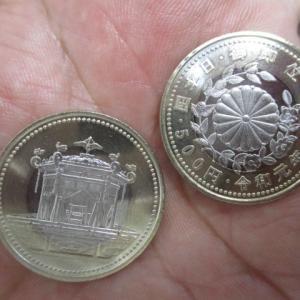即位記念硬貨