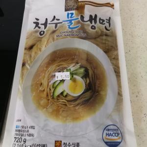インスタント冷麺 覚書