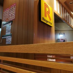 プノンペンレストラン リンガーハット