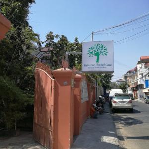 カンボジア スパ Raintree herbal care
