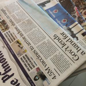 古新聞を見るだけで気持ちが落ち込む
