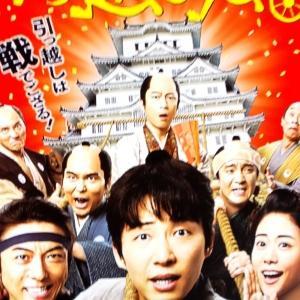 久し振りの映画鑑賞は、ちょっとリッチに・・・!(^^)!