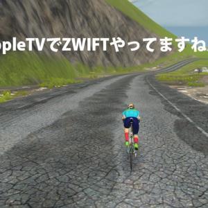 【ZWIFT】「GT-Roller Flex3」と「AppleTV」でズイフトやってます!【インドアサイクリング】