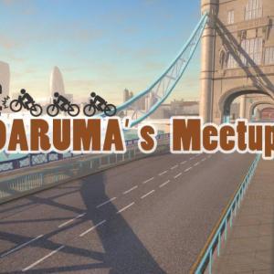 ZWIFTで「DARUMA's ミートアップ」を開催しまーす!!【MEETUP】
