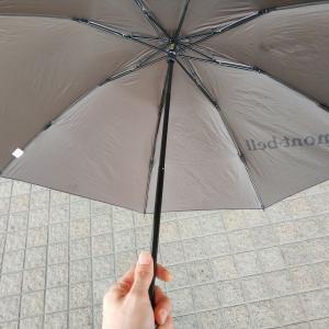 軽量でコンパクト!折り畳み傘はモンベルの「ロングテイル トレッキングアンブレラ」がオススメ!