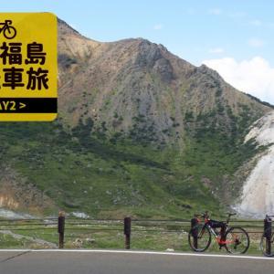 【秋の福島自転車旅】DAY2:磐梯吾妻スカイラインを登って「浄土平」へ絶景ライド!