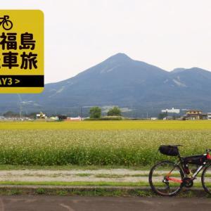 【秋の福島自転車旅】DAY3:裏磐梯から猪苗代湖を経由して福島空港へ!