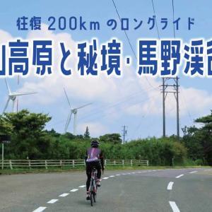 夏の青山高原へ行こう!秘境・馬野渓谷を経由して走る往復200kmロングライドへ!!