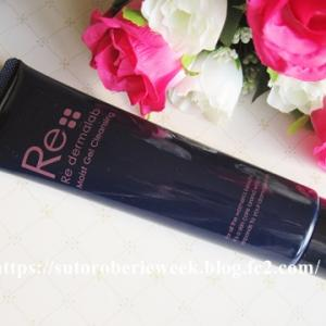 99.3%美容液成分!1本で洗顔、マッサージ、ブースター・導入に使える【リ・ダーマラボ モイストゲルクレンジング】