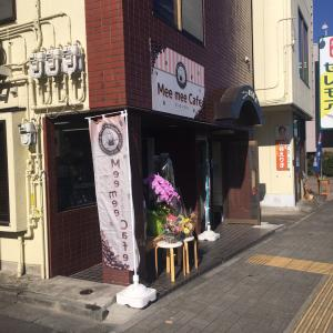 明日23日(土)八王子大横町バス停前Meemee Cafe オープニングイベント!オイラの占いも