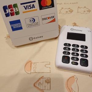 クレジットカード使えるようになってます。