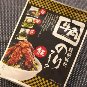 のせるだけで美味しい!『牛角韓国味付けのりフレーク』