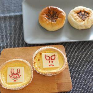 """歌舞伎座""""隈取り焼きたてパン""""実食。"""
